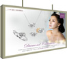 LED Light Box - Double Sided Type (30mm depth)